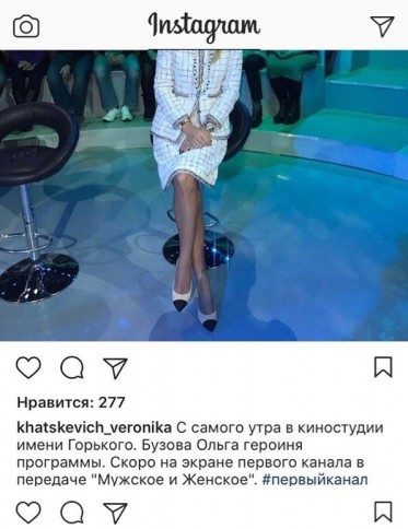 Ольга Бузова последние новости сегодня 27 марта 2017