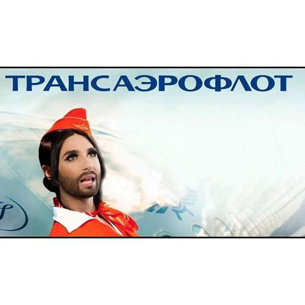 трансвистит фриске: