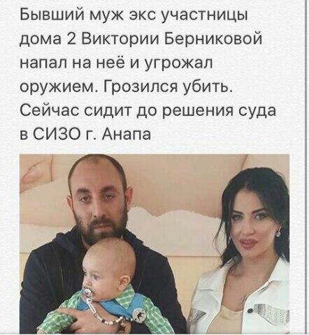 http://www.7d.org.ua/images/img/bernikova_02.jpg