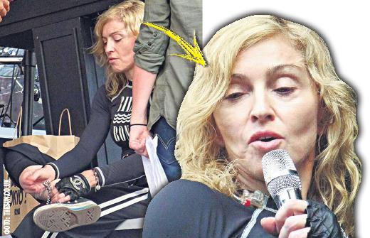 Мадонна певица без макияжа 2017