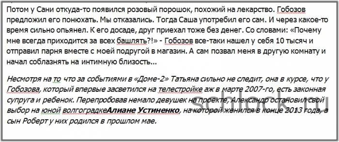 капли молот тора купить в белоруссии