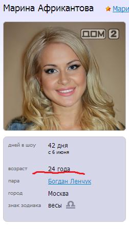 Жена игоря николаева подает на развод